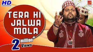 Teri Hi Jalwa | Chand Qadri Afzal Chisti | Superhit Qawwali Song | 2016 | Bismillah