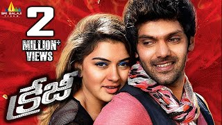 Crazy | Telugu Latest Full Movies | Aarya, Hansika, Anjali | Sri Balaji Video