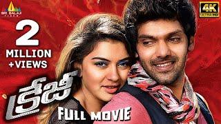 Download Crazy Telugu Full Movie   Aarya, Hansika, Anjali   Sri Balaji Video