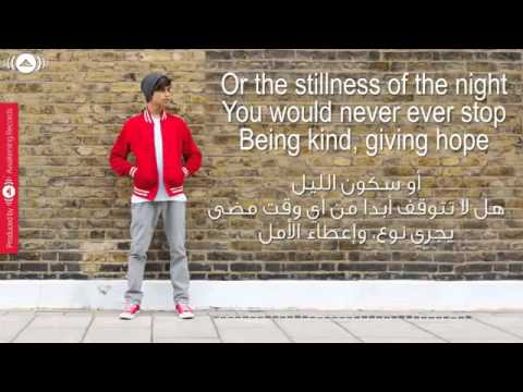 Rasool Allah   Harris J   Lyric Arabic u0026English رسول الله   مترجم العربي