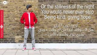 Video Rasool Allah   Harris J   Lyric Arabic u0026English رسول الله   مترجم العربي download MP3, 3GP, MP4, WEBM, AVI, FLV Desember 2017