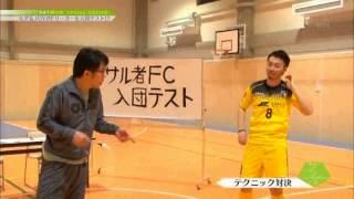 サル者~フットサルマスター~ episode05.滝田学