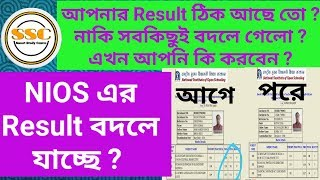 NIOS DELED Result Correction
