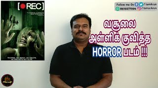 Rec (2007) Spanish Horror Movie Review in Tamil by Filmi craft