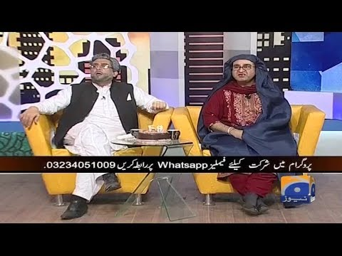 Khabarnaak - 28-December-2017 - Geo News