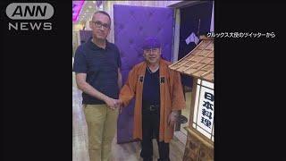 不明報道の故金正日総書記の料理人・・・北朝鮮で写真(19/07/24)