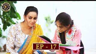 Meri Baji Episode 17 - Top Pakistani Drama