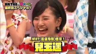 「ほかみな」全員集合スペシャル ※CSテレ朝チャンネル1では未放送.