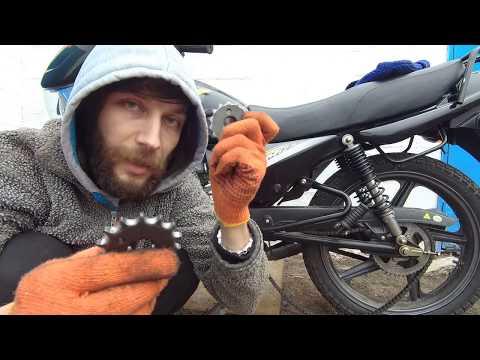 Меняем звёзды на мотоцикле. Что изменится?
