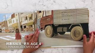 老大读书四岁chalkacademy.com.