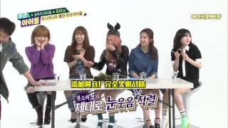 140402 Weekly Idol 一週偶像 - 4MINUTE 中字 CUT