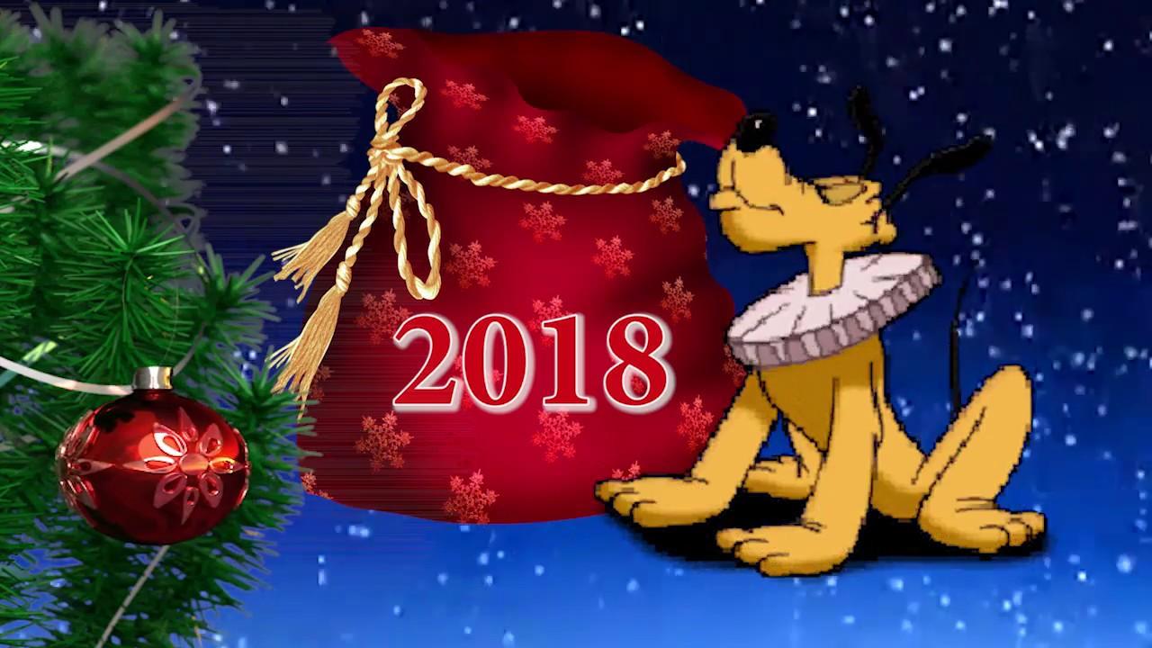 шансон с наступающим новым 2018 годом