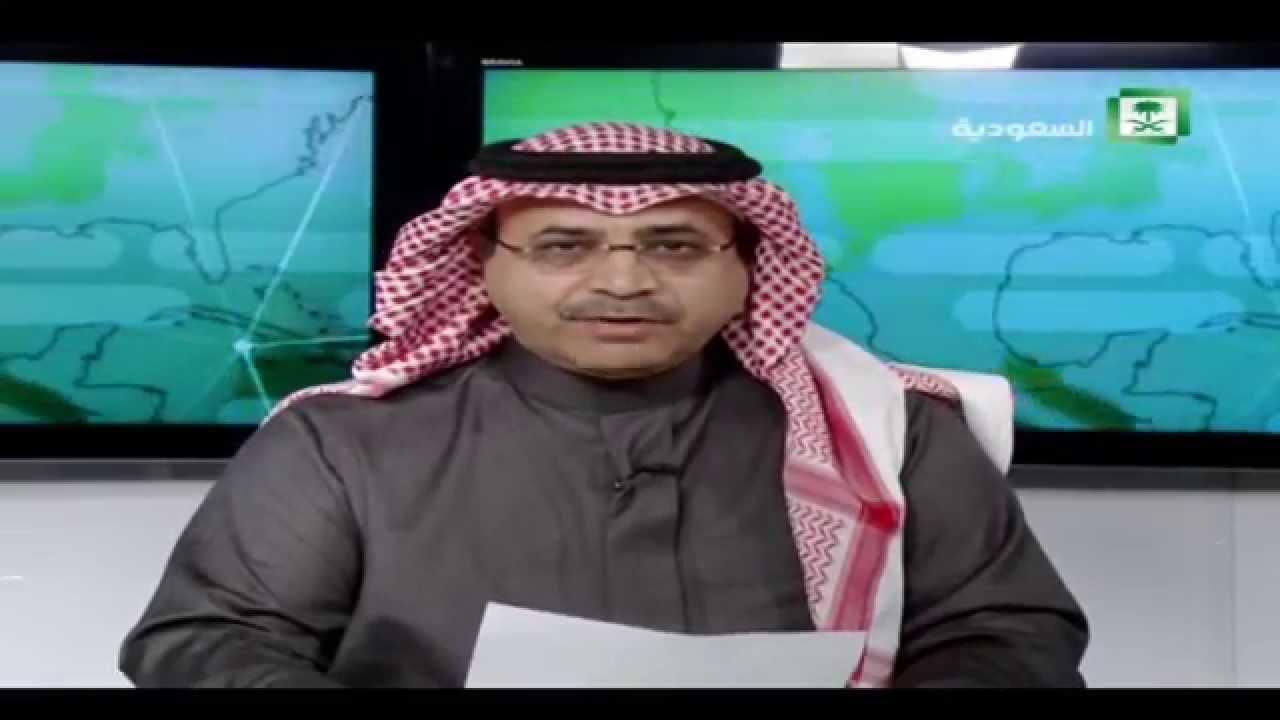اعلان وفاة الملك عبدالله بن عبدالعزيز