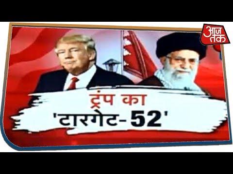 Iran के 52