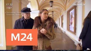 Актер Иван Краско официально развелся с 28-летней женой - Москва 24