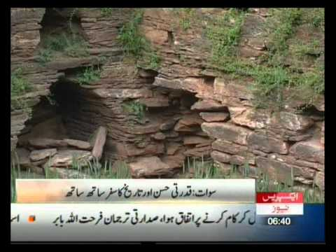 Historical places in swat valley pakistan sherin zada express news swat.flv