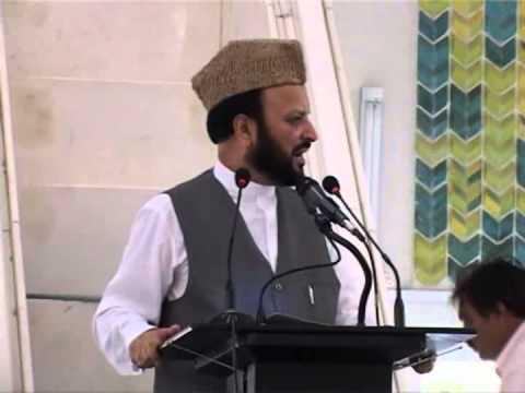 Professor Dr Sahibzada Pir Sajid-ur-Rahman(Juma Faisal Masjid Islamabad)Ramadan 5/8/11