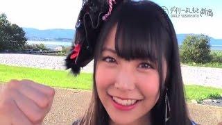 白間美瑠が最近ハマっているアニメは? 渡辺るんるんるん 検索動画 29