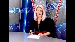Новости Одессы 15.04.2020
