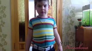 Обзор - Шорты карго с текстильным ремнем для мальчика, цвет темно-синий Фаберлик| Юлия Корсакова