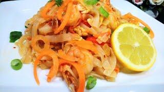 এই ভিডিও দেখলে প্যাড থাই নুডলস খেতেই হবে | How to Make World Best Pad Thai Noodle | Classic Pad Thai