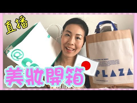 【日本藥妝開箱】面膜 (Saborino / Quality First)、洗頭水(Predia)、底妝 (Revlon Primer)、遮瑕膏 (素肌記念日)