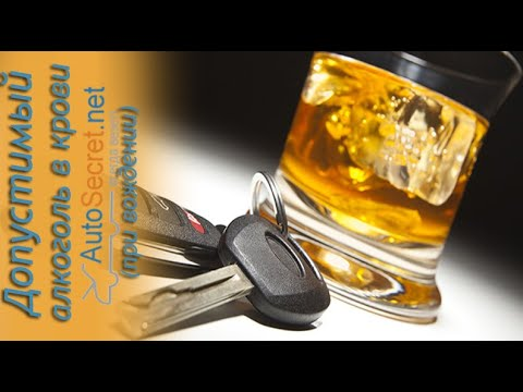 Допустимое значение алкоголя в крови и выдыхаемом воздухе при управлении машиной