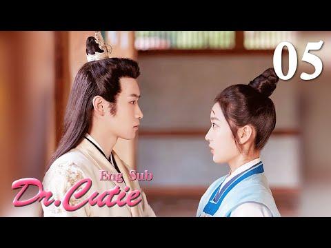 [ENG SUB]Dr. Cutie 05 (Sun Qian, Huang Junjie)(2020)