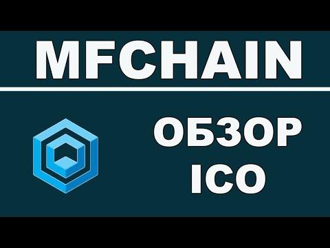 Полный Обзор Modern Finance Chain ICO -  Мобильная Контрактная Платформа