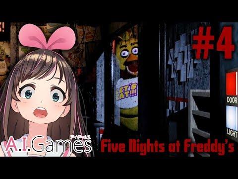 【Five Nights at Freddys】#4 目指せピザ屋のバイトリーダー!