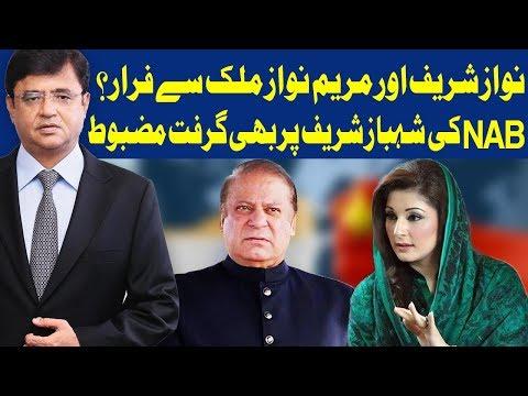 Dunya Kamran Khan Ke Sath - 14 February 2018 | Dunya News