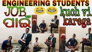 ENGINEERING STUDENTS |  EPISODE 6 | JOB pai Kuch vi Karega | wow google