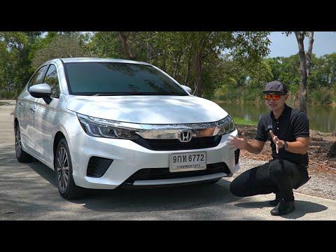 [Full Review] รีวิว Honda City 2020 รุ่น SV รองท้อป ราคา 665,000 บาท