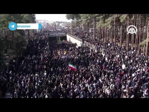Из-за давки на похоронах Сулеймани в Иране погибло 35 человек