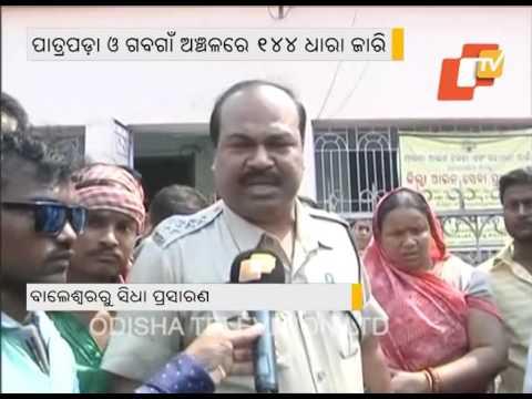 Tension in Balasore town,irate mob block road