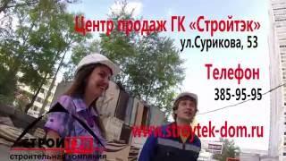 видео квартиры в екатеринбурге от застройщика