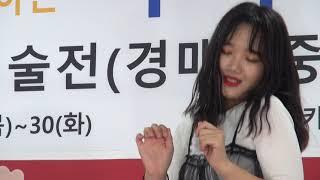 드라마 DRAMA, 나인뮤지스 9MUSES, 댄스팀 후르츠 연주 개인무대, 피카디리 엑스포 20190718