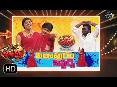Extra Jabardasth |28th April 2017 | Full Episode | ETV Telugu