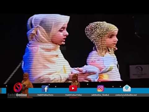 Best song in nawayath by a girl; Ninni tu kar jigar lory deta mai
