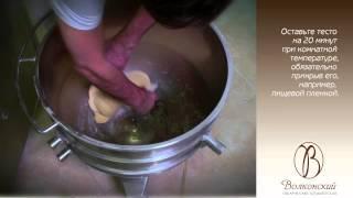 Рецепт приготовления каравая