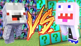 MIXED VS PLURAL HAUS LUCKY BLOCK BATTLE mit Eiterbeule!