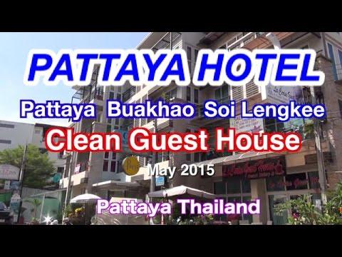 【Pattaya Hotel】Clean Guest House Buakhao Soi Lengkee Pattaya Thailand  パタヤ ホテル クリーンゲストハウス