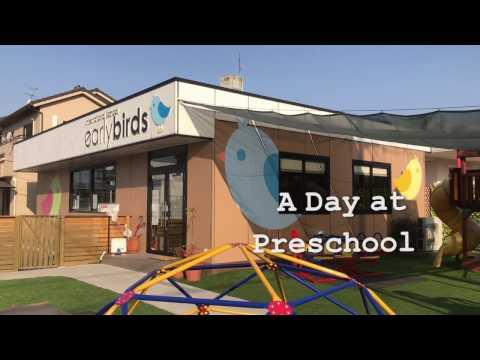 One Day Japanese International Preschool