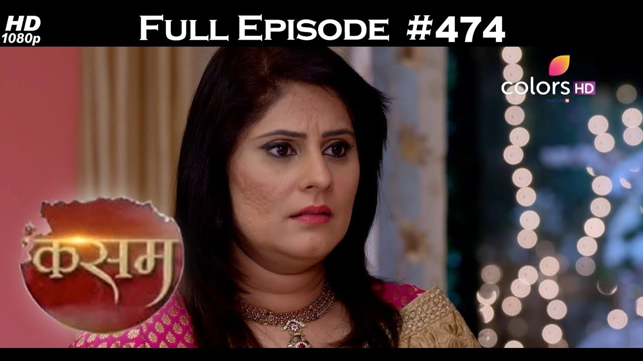 Download Free Drama Kasam - 12 - Jan - 2018 - कसम - Full Drama Episode # 474