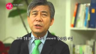 강창희 대표와 함께하는 꼼꼼하고 행복한 노후 설계 / YTN