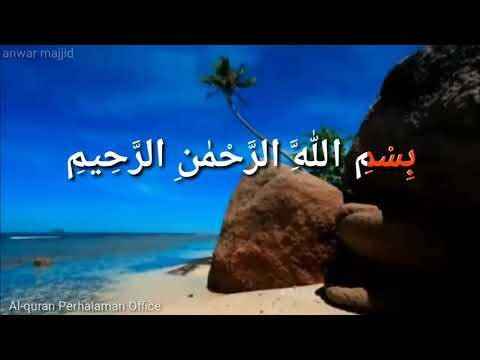 al-fatihah-#misyari_rasyid-page-1