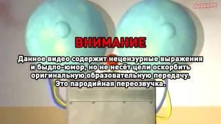 ТЫ КОГО ДОСКОЙ НАЗВАЛ!? By Сыендук