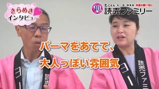 Kis-My-Ft2の北山宏光さんが登場! その他、豪華宿泊特典がついた丹後の...