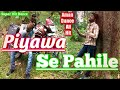 Piyawa Se Pahile Hamar  Rahlu Ritesh Panday Dance Cover Song by Aman And Manoj