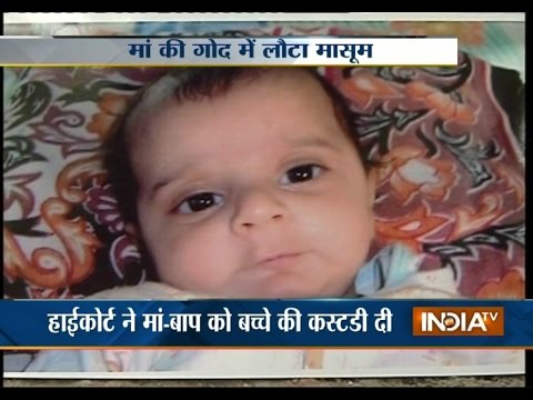 Jaipur High Court Gives Custody of 5-month Old Child to Parents - India TV